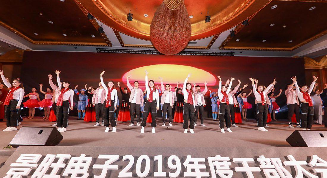 Kinwong Cadre Congress 2019